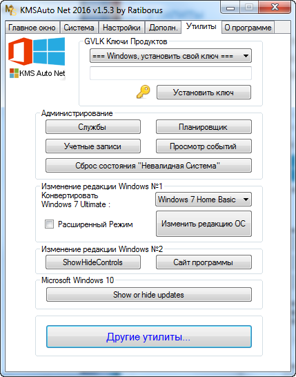Применение этого способа для Домашней версиии Windows