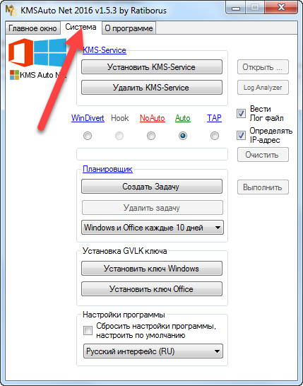 KMS-Service